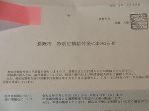 CIMG5023.JPG