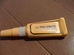 CIMG6040.JPG