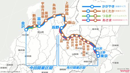 北陸新幹線路線図.png