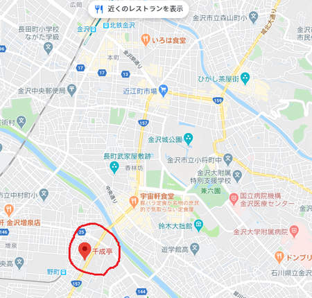 千成亭.png