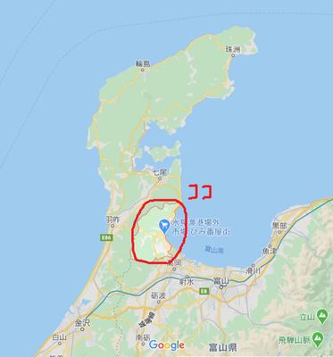 富山県氷見市.png