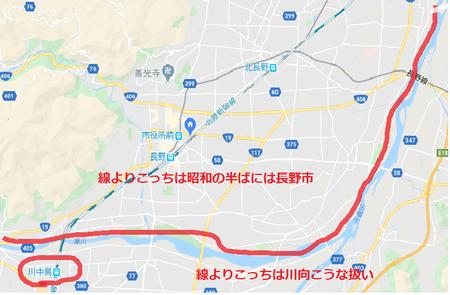 長野市の中での階層.png