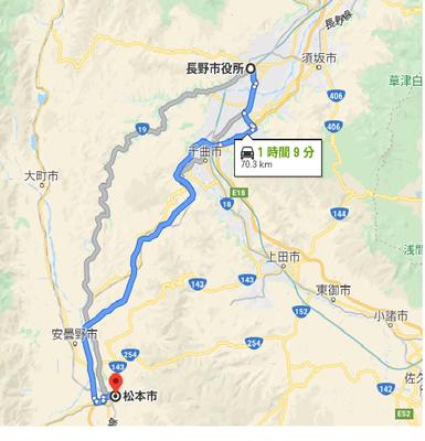 長野市~松本市.png